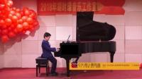 C大调小奏鸣曲 选自《中央音乐学院钢琴考级教程》(三级曲目)