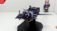 184期模玩分享GSC电光超人古立特DX套装之苍穹喷气机