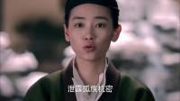 青丘狐传说:心机妖女想害死恒儿,没想到大师相助,瞬间将妖女收了