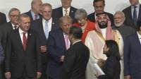 视频:习近平和特朗普在G20大合照时间握手
