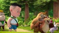 熊出没大冒险第七期:在熊大奔跑的道路上,无所畏惧