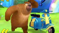 熊出没大冒险第九期:熊大的体力消耗尽了,捡到了充电桩