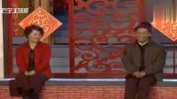爆笑小品宋小宝和赵海燕合作演出, 看着也太棒