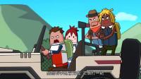 搞笑吃雞動畫:瓦特突發奇想開起愛心專車,結果竟有人冒充還倒打一把!