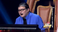 中国好歌曲:红发女郎的声音震住全场,当她说出自己的母校,刘欢合不拢嘴!