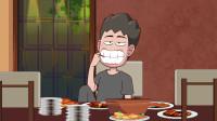 小伙耍心機想吃霸王餐,結果反被老板套路做了上門女婿!