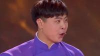 """笑傲江湖 第四季  还记得去年的""""眼线男孩""""吗"""
