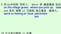 英语自然拼读 英语语法 英语音标 英语口语 英语单词 零基础学英语 新概念英语第四册 第6课02