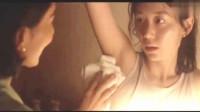 韩国电影《晚春》女子在高额工资的诱惑下,接受了安排