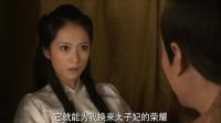 大明嫔妃:义父查出义女是幕后主使,为了偿还愧疚,竟放过了她