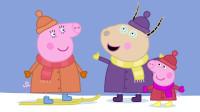 小猪佩奇第6季 第26集 雪山