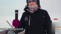 侣行:270夫妇北冰洋钓鱼,围观北极因纽特人奇特凿冰工具!