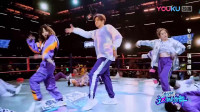 这!就是街舞2:吴易超群组合 VS 韩猪格格组合。第二次回合激烈较量。