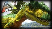 【矿蛙】方舟生存进化 原始恐惧02丨暴走的毒系恐龙
