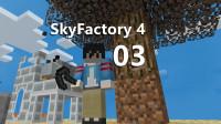 【悠然小天】我的世界天空工厂4#03傲娇天用爱肝出铁树