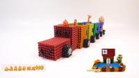 纯手工用磁珠制作精品,用多彩磁珠组装,小房屋花园和小拖车-艺术磁铁世界,儿童玩具亲子互动,小臭臭亲子游戏