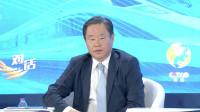 【直击达沃斯】宁高宁:中国已跨越中等收入陷阱