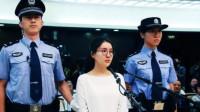【整点辣报】炫富一姐郭美美将出狱 曾因开赌场聚众赌博获刑