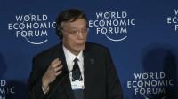 【直击达沃斯】刘世锦:中国经济下一步靠绿色发展