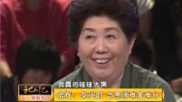 哈辉回忆毕业时场景激动落泪,哈辉:孟玲是我第二个母亲!
