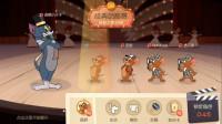 猫和老鼠游戏:真正的猫捉老鼠游戏