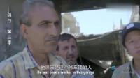 侣行:叙利亚科巴尼战火后实地探访!满地残肢碎片,恐怖似地狱!