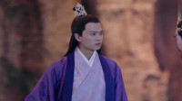 天乩之白蛇传说:龙王帮助许仙,没想到儿子吃醋了,真是父子情深啊!