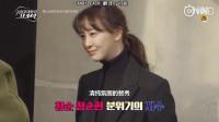 韩剧《会读心术的那小子》朴珍荣、申艺恩拍海报,3月4日首播!