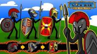 火柴人战争:建设自己的国度