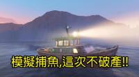 没想到爷爷留给我的小渔船这么赚钱! |fishing barents sea