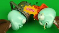植物大战僵尸玩具:火辣椒火烧铁桶和路障,豌豆射手强力出击!