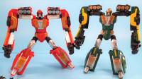 拆箱比较2款不同颜色的Hello Carbot冲锋战士变形金刚玩具赛车