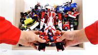 将一整箱45辆托宝兄弟Tobot变形金刚机器人玩具变成赛车形态