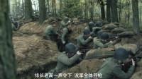 二战初期波兰军队血战德军,德军伤亡惨重,如此震撼的二战电影