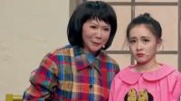 蔡明 郭阳 郭亮 精彩演绎小品《光阴的故事》爆笑全场