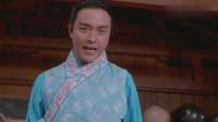 花田喜事:张国荣对吴君如使出烈焰红唇,这段看一次笑一次啊!
