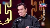 """蒋欣变特工性感诱惑 郑恺当众宣布""""出柜"""""""