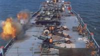 悲壮!美国航母进台湾海峡,解放军把大炮搬上货轮齐射:寸土不让