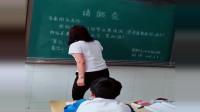 毕业班的请假条,为了学生们也太可爱了,这是我见过最配合的老师