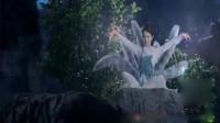 《青丘狐传说》妖女遇难,大声呼喊男子名字,没想到妖女竟是心爱之人!