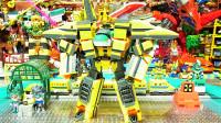 拆箱新干线战士Dr.YELLOW黄医生号923型机器人变形机甲玩具