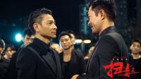 双影帝PK 古天乐最新电影《扫毒2天地对决》 炸裂来袭!