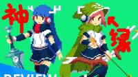 【逍遥小枫】绿帽巫女的拯救世界之旅 | Kamiko试玩