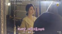 韩剧《会读心术的那小子》幕后花絮,朴珍荣、辛睿恩拍预告片!