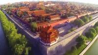 中国文化现在真会玩!故宫都做了十几个游戏!