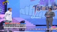 20岁姑娘与60岁大叔同居三年,姑娘台上讲述原因,涂磊台上怒斥!