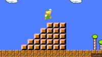 [FC改版] Super Mario BROS Special通关录像 01