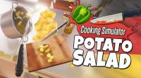 小飞象解说✘烹饪模拟器 神奇搅拌棒制作番茄浓汤