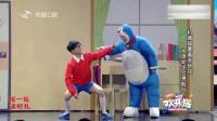 贾玲小品《哆啦A梦》吴秀波你咋还有时间静止丝袜呢 太搞笑了