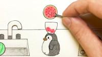 手绘定格动画:纸上厨房制作西瓜冰沙,炎炎夏日来一杯,透心凉